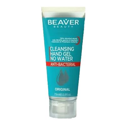 Tuotekuva: Beaver desinfioiva käsigeeli 75ml